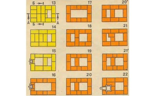 Ряды печки 13-22