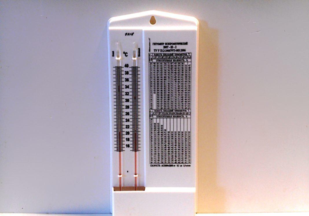 Как измерить влажность