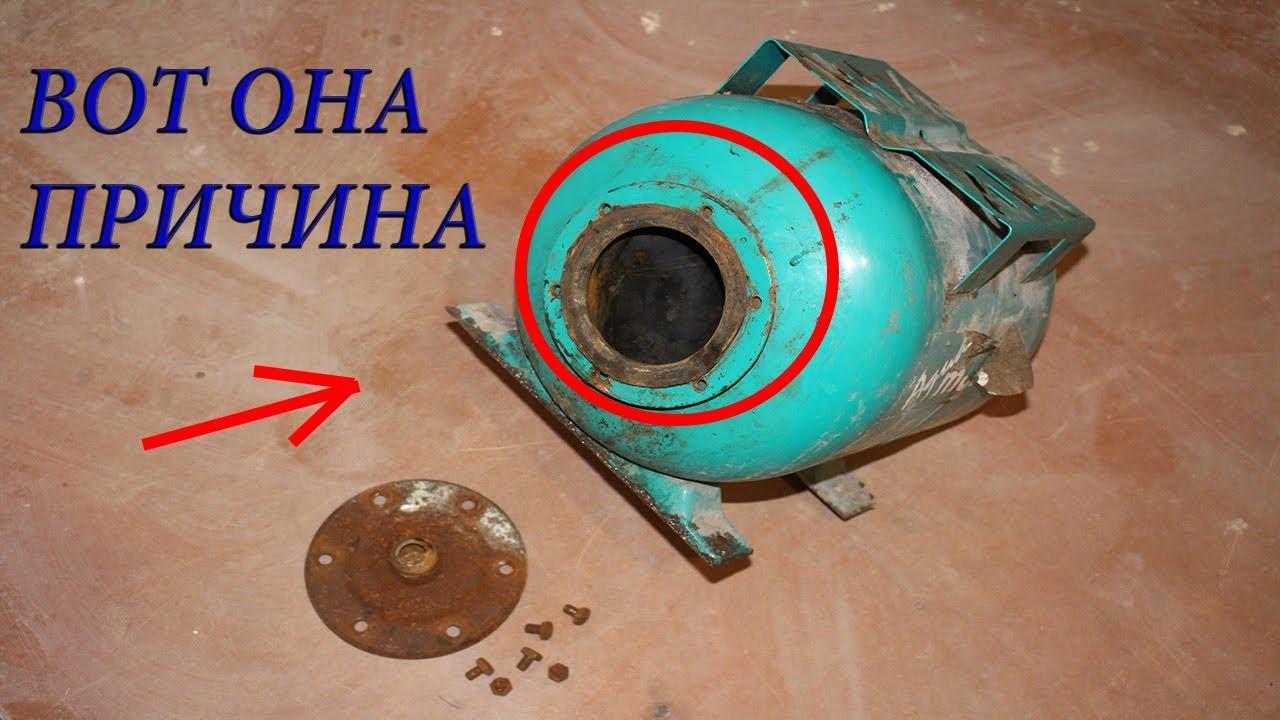 Как определить повреждение гидроаккумулятора