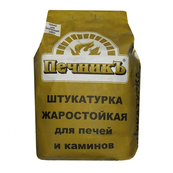 Штукатурка ПечникЪ