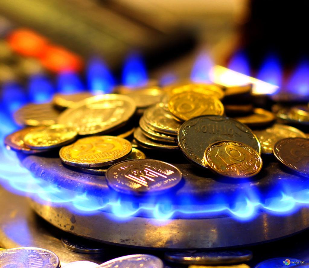 тариф за газ